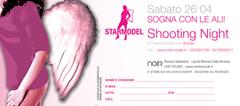 Partecipa all'esclusiva Shooting Night di STaRMODEL!!!